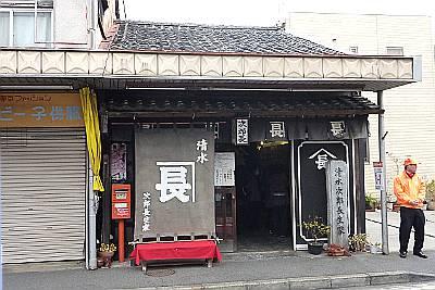20110115_08.jpg