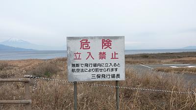 20110115_30.jpg